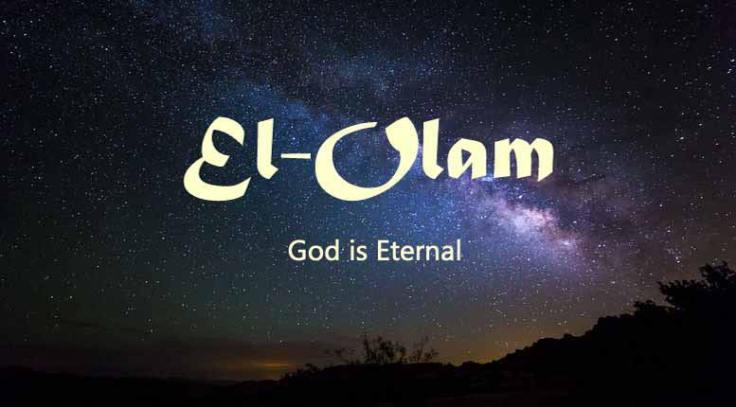 ElOlam
